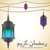 """Kleur lantaarns """"ramadan kareem"""" — Stockvector"""
