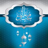 """Azure Lantern """"Eid Mubarak"""" card — Stock Vector"""