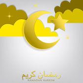 """Moon, stars and cloud """"Ramadan Kareem"""" — Stock Vector"""
