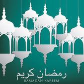 """Lantern """"Ramadan Kareem"""" — Stock Vector"""