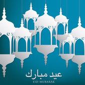 """Lantern """"Eid Mubarak"""" — Stock Vector"""