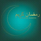 Moon made of word Ramadan — Stock Vector