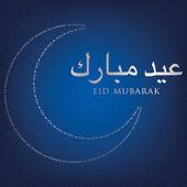 Moon made of words Eid — Stock Vector