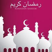 "Mosque ""Ramadan Kareem"" — Stock Vector"