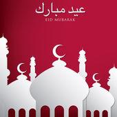 """Mosque """"Eid Mubarak"""" — Stock Vector"""