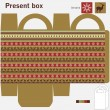 Present box with ornaments — Stock Vector