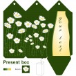 Stock Vector: Gift box template with daisy