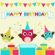 Birthday party card — Stock Vector #14510133