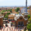 Park Guell — Stock Photo #12056445