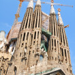 Sagrada Familia, Barcelona - Stock Photo