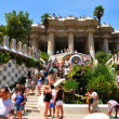 Park Guell, Barcelona (Spain) — Stock Photo