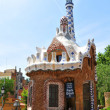 Park Guell architectural detail (Barcelona, Spain) — Stock Photo