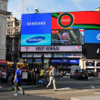 Piccadilly Circus in London, UK — Stock Photo #31337319