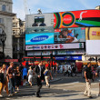 Piccadilly Circus in London, UK — Stock Photo #31337341