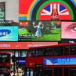 Piccadilly Circus in London, UK — Stock Photo #31337353