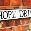 Hope Drive — Stock Photo