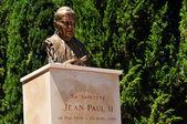 Papst johannes paul ii — Stockfoto
