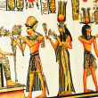 Egyptian painting — Stock Photo