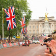 Постер, плакат: Tour de France in London UK