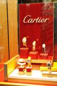 Cartier — Stock Photo