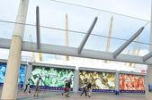 The O2 Arena — Stock Photo