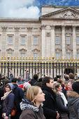 Buckingham Palace, London — Stock Photo