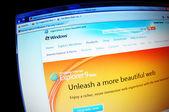Internet Explorer — Stock Photo