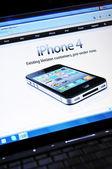 IPhone 4 — Zdjęcie stockowe