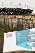London 2012 Olympic stadium — Stock Photo