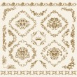 Set of vector damask ornaments. — Vettoriale Stock  #14952795