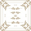 Decorative frame - Vettoriali Stock