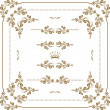 Decorative frame - Stockvectorbeeld