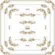 Royalty-Free Stock Imagen vectorial: Decorative frame