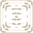 Decorative frame - Image vectorielle