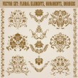 Set of vector damask ornaments. — Vettoriale Stock  #26831647