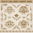 Set of vector damask ornaments. — Stockvector