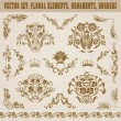 Set of vector damask ornaments. — Vettoriale Stock