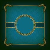 Elegant template frame — Wektor stockowy