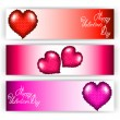 Stock Vector: Set of banners with hearts.