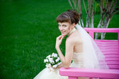 Portrait of beautiful young bride — Stock Photo