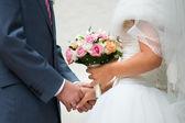 Immagine sposa — Foto Stock