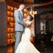 Bride and groom in interior — Stock Photo #40521453