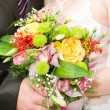 Wedding Bouquet — Stock Photo #40521989