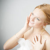 Caring for the skin — Stock Photo