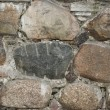 Old stone wall close-up — ストック写真