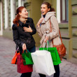Royalty-Free Stock Photo: Girls go to shopping