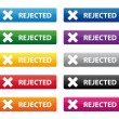 Rejected buttons — Stock Vector