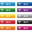 Wi-Fi-Schaltflächen — Stockvektor