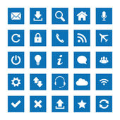 Square web icons — Stock Vector