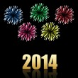 Stockvektor : 2014 new year celebration